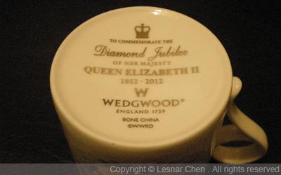 Diamond Jubilee Commemorative Jubilee Mug-0005