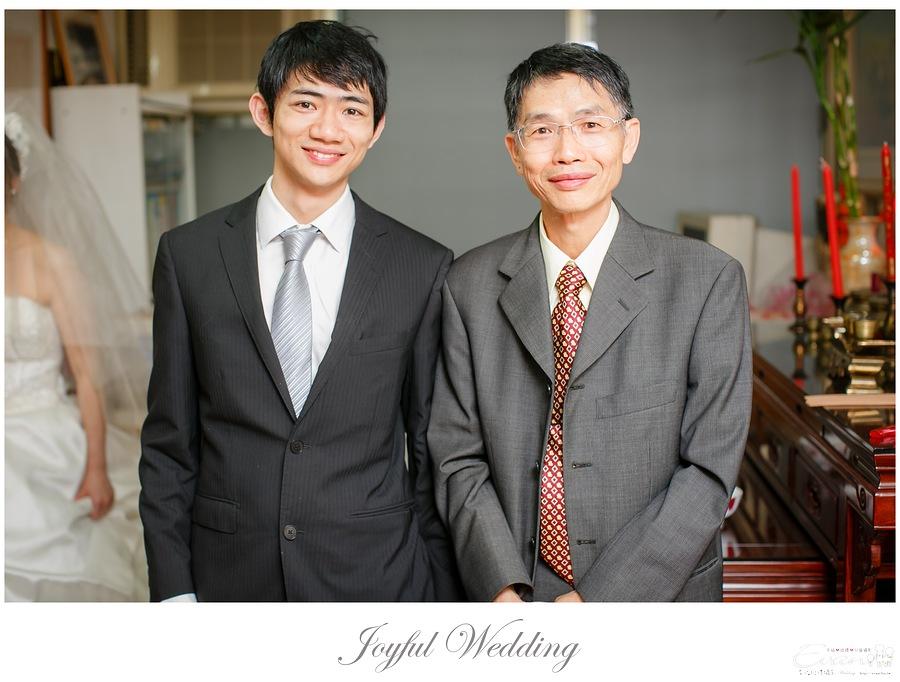 宗穆 & 媜妮 婚禮紀錄_00099
