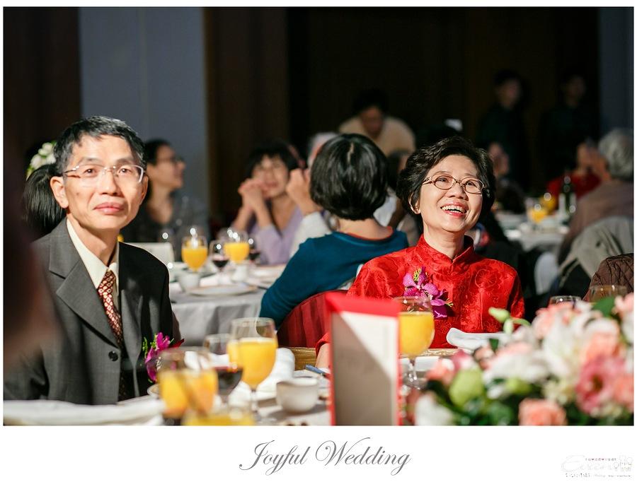 宗穆 & 媜妮 婚禮紀錄_00165