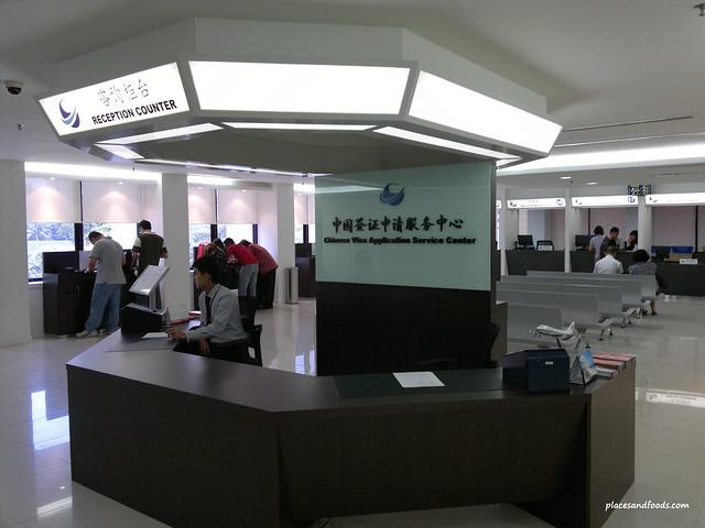 china visa reception counter
