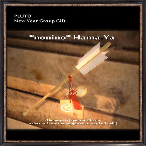 Hama-ya