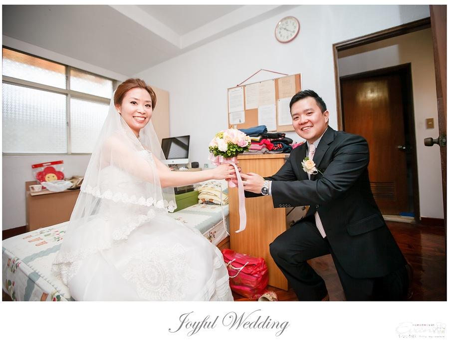 世貿三三 婚禮記錄 小朱爸_0043