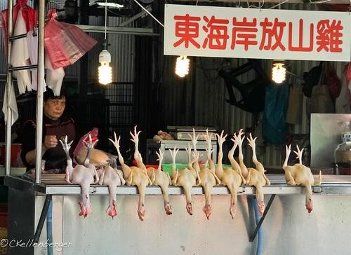 Hualien Day Market