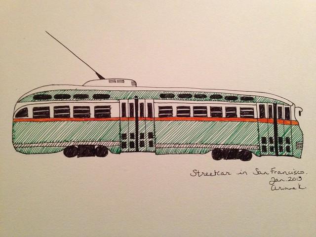 It's cute! It's a streetcar!