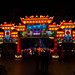 China Lights - Entrance Gate by ElseKramer