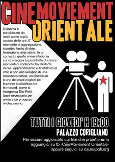 CineMoviement Orientale: tutti i giovedì a palazzo Corigliano!
