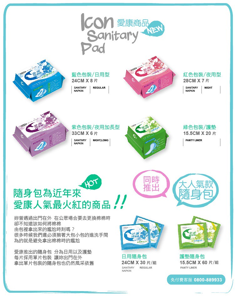 商品介紹頁-2