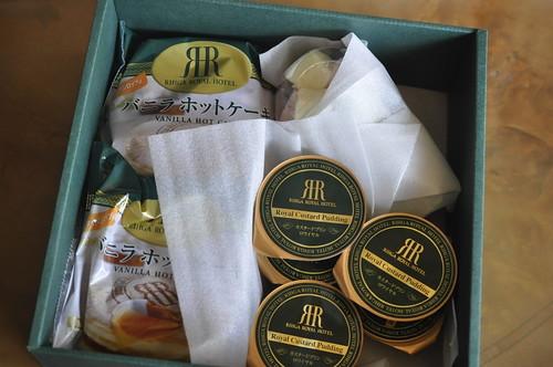 リーガロイヤルホテル グルメブティックメリッサ バニラホットケーキ
