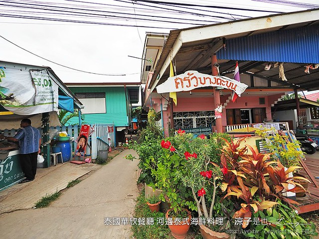 泰國華欣餐廳 河邊泰式海鮮料理 29
