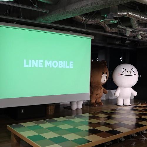 LINEモバイルのイベント会場。 #lineモバイル