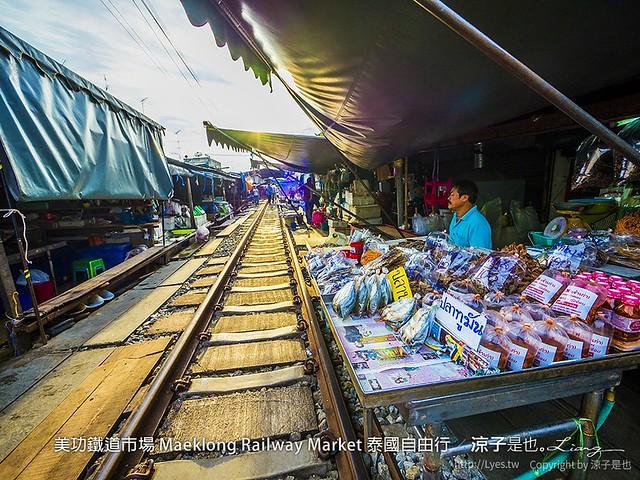 美功鐵道市場 Maeklong Railway Market 泰國自由行 2