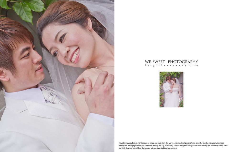 喜恩婚禮記錄-150.jpg