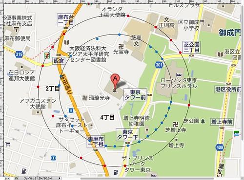 東京タワーぐるぐる