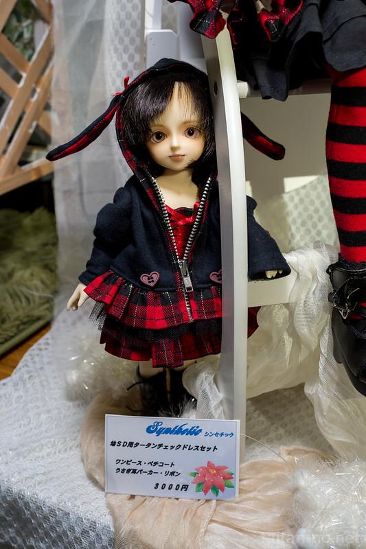 DollsParty28-DSC_7238