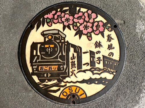 Ogori town Yamaguchi pref,manhole cover (山口県小郡町のマンホール)