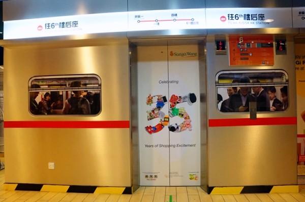 HK station at Sg wang - rebecca saw blog-015