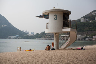 Image of Deep Water Bay Beach. 3 beach hongkong 香港 deepwaterbay 深水灣