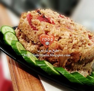 Cauliflower & Beef Maqluba