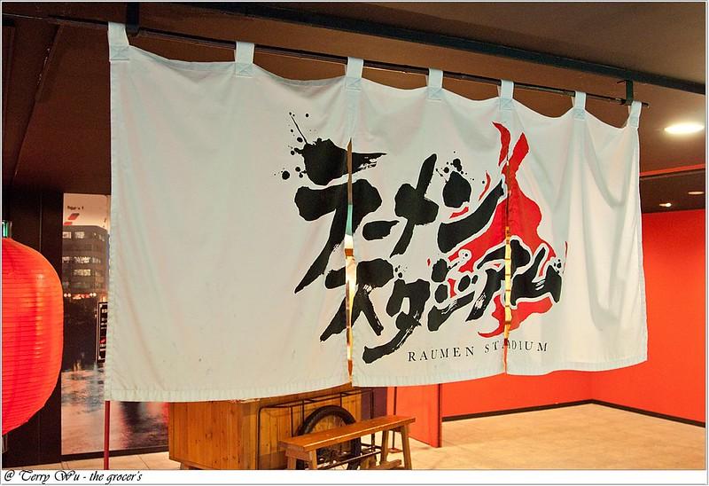 櫛田神社&川端商店街&博多運河城拉麵競技場   (20)