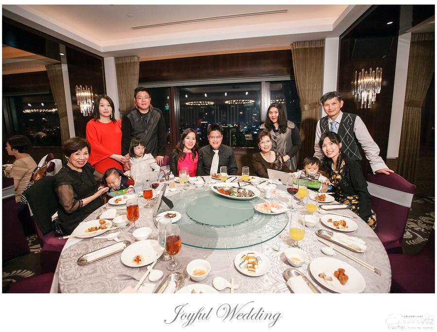 世貿三三 婚禮記錄 小朱爸_0156