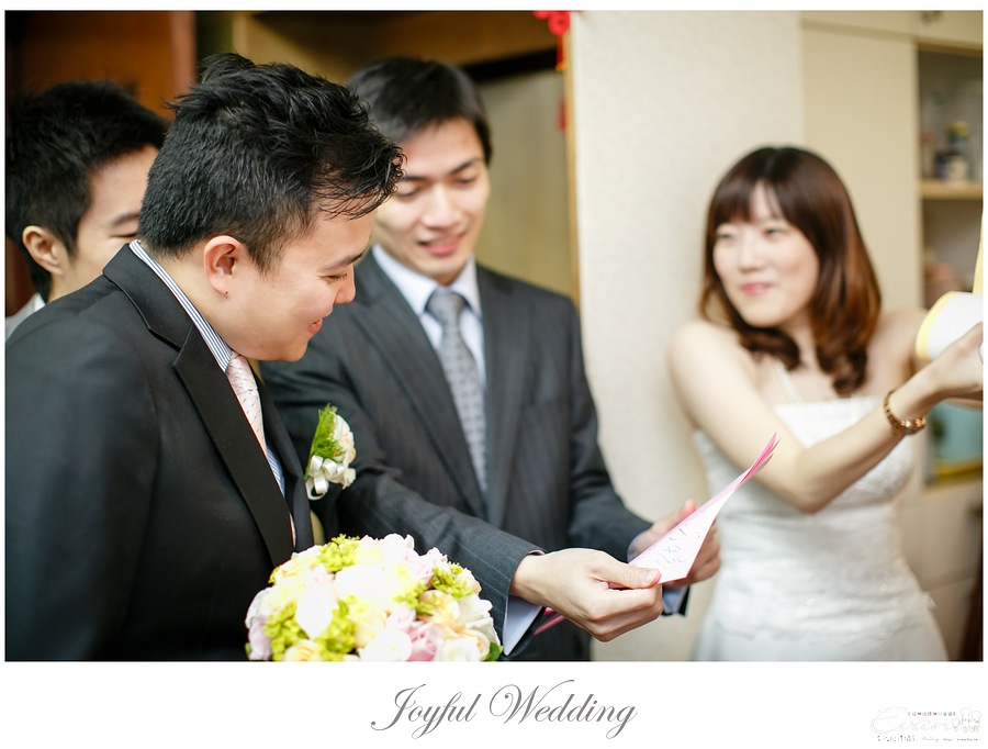 世貿三三 婚禮記錄 小朱爸_0032