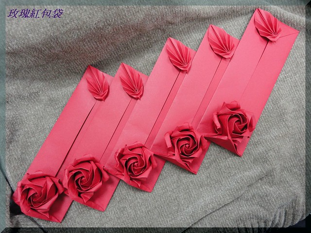 Origami flowers a gallery on flickr rose red envelope mightylinksfo