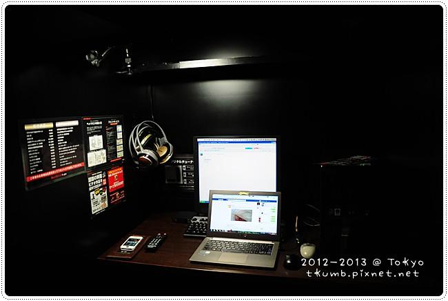 2012-12-28 10.02.33.jpg