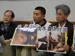 地球公民基金會昨召開記者會,要求執政黨立委鄭天財撤銷提案,依據此提案,林務局以及林試所都將留在農業部,切割台灣國土保育。
