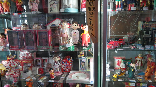 Anime Toys