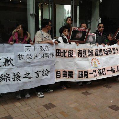 自由黨抹黑基層 民間團體踩場反制 (7.1.2013)