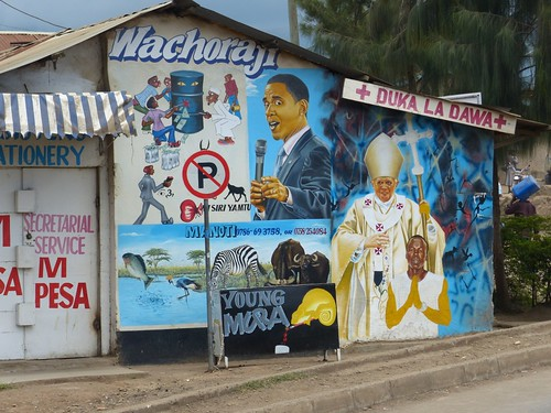 Obama and the Pope: a mural in Arusha, Tanzania