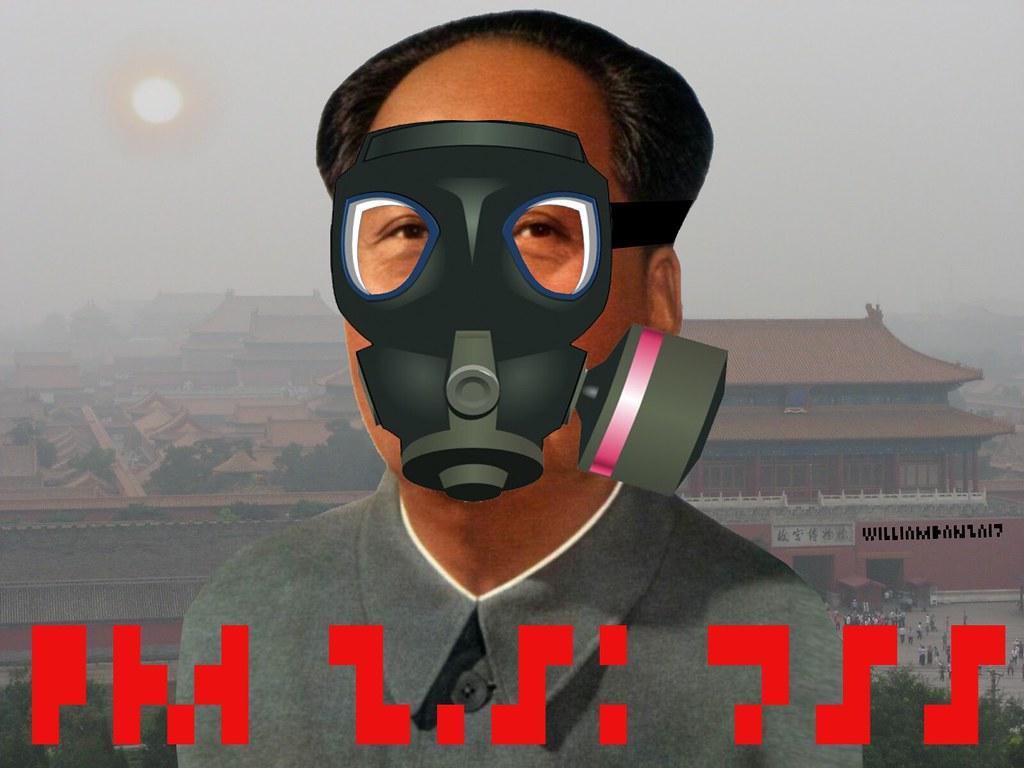 BEIJING PM 2.5-755