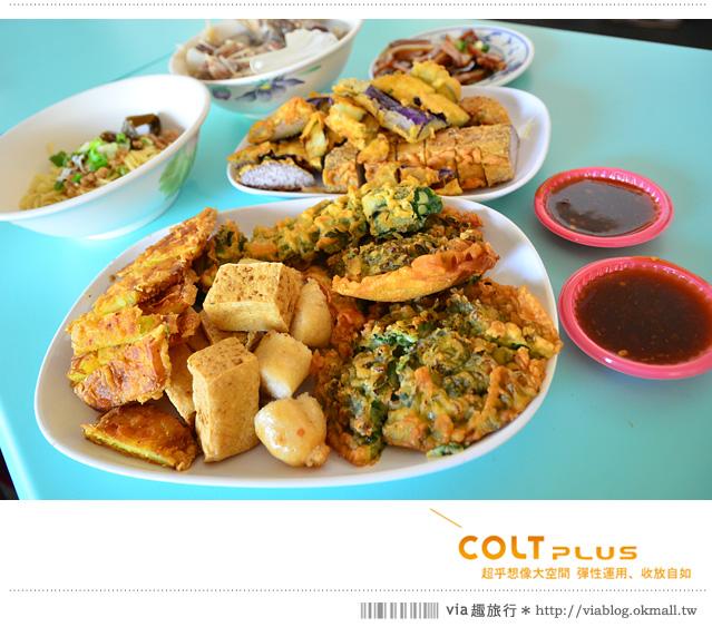 【試乘】跟著COLT PLUS ♥來趟經典的台中新社一日甜蜜約會旅行!