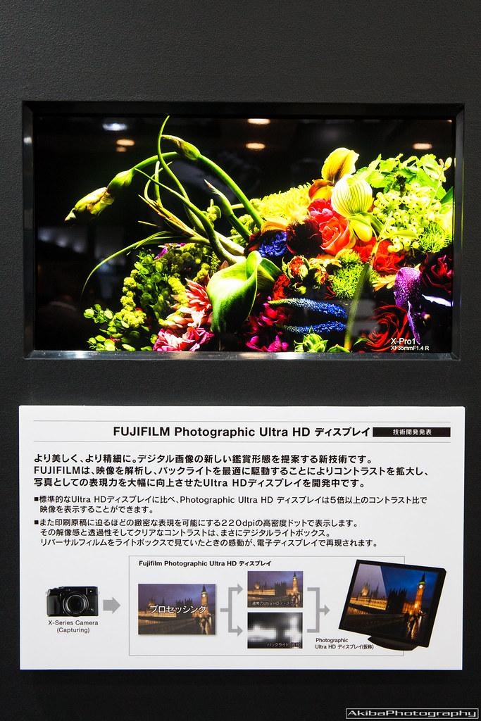 CP_plus_2013 #119