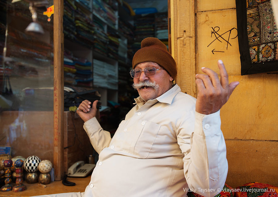Trader in Jaisalmer fort