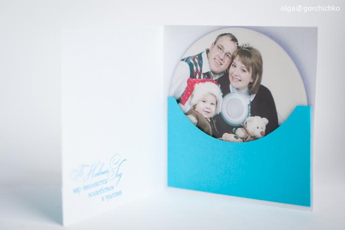 Конверт для новогодней фотосессии