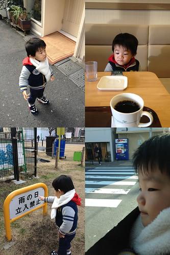 朝の散歩 2013/1/30