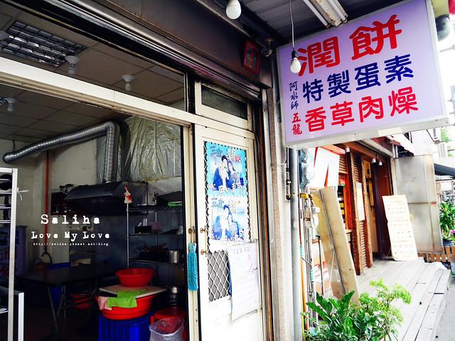 新竹巨城城隍廟美食小吃推薦 (17)