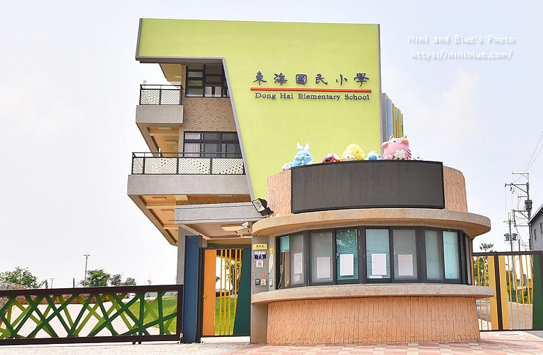 台中旅遊景點鯊魚墳場東海中科商圈12