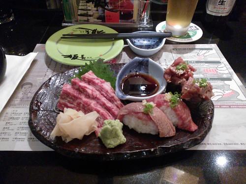 Kagoshima Beef Set