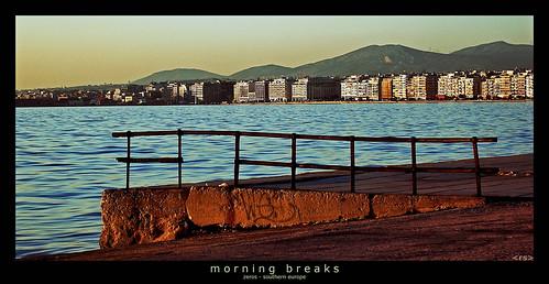 sunrise twilight sundown greece shore thessaloniki morninghasbroken blinkagain magagr reneschlegelnotphotoshoppeddawn