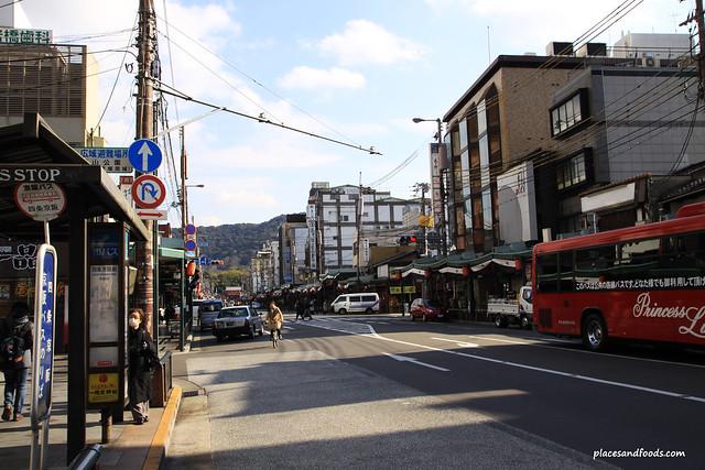 gion city kyoto