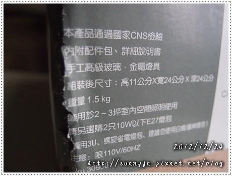 PC247466.jpg