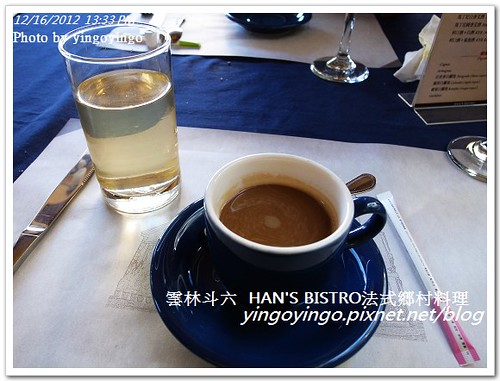 雲林斗六_法式鄉村料理20121216_R0011061