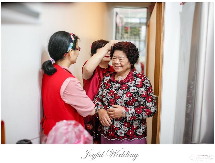 宗穆 & 媜妮 婚禮紀錄_00004