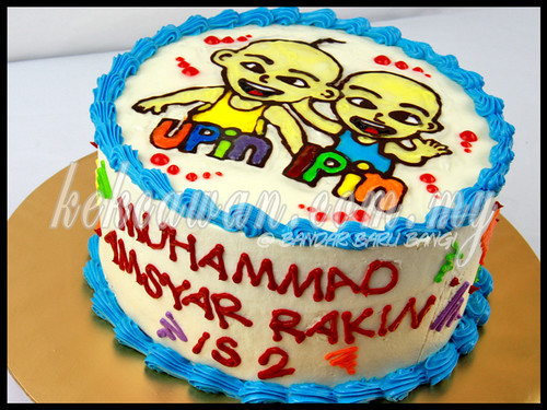 Drawing Cake: Upin Ipin