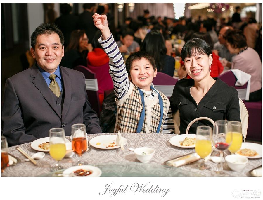 世貿三三 婚禮記錄 小朱爸_0161