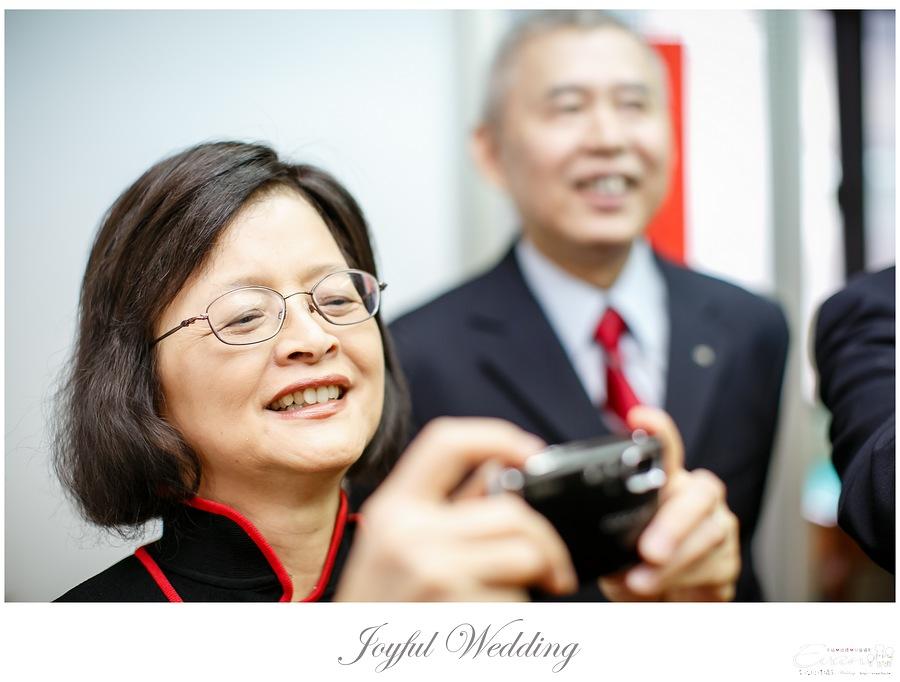 世貿三三 婚禮記錄 小朱爸_0024