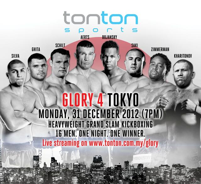glory 4 tokyo