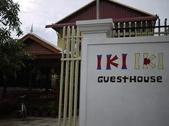 IKI IKIゲストハウス20121101_03